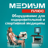 mediumplus.ru 157x157