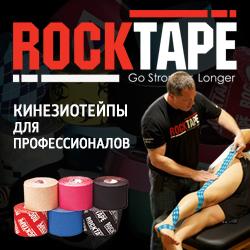 rocktape.ru