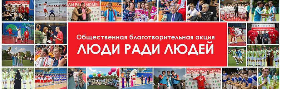 Спортмед-17